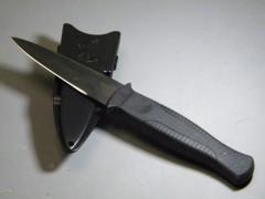 Un coltellino