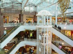 centri commerciali, grande distribuzione