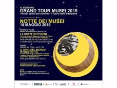 Notte dei Musei 2019 a Fermo