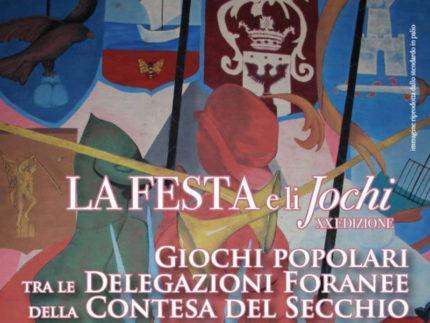 La Festa e li Jochi 2019 a Porto Sant'Elpidio