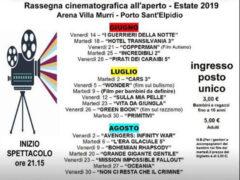 Cinestate 2019 a Villa Murri di Porto Sant'Elpidio - programma